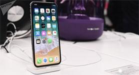 iPhone pode substituir carteira de identidade em breve